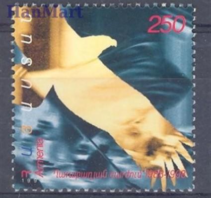 Znaczek Armenia 1998 Mi 329 Czyste **