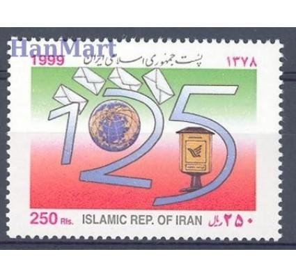 Znaczek Iran 1999 Mi 2805 Czyste **