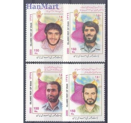 Znaczek Iran 2000 Mi 2831-2834 Czyste **