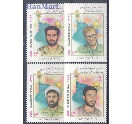 Znaczek Iran 2000 Mi 2836-2839 Czyste **