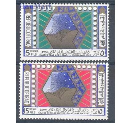 Znaczek Irak 1967 Mi 480-481 Czyste **