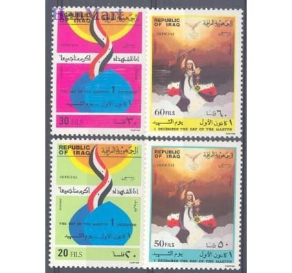 Znaczek Irak 1984 Mi 1236-1239 Czyste **