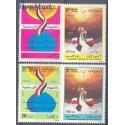 Irak 1984 Mi 1236-1239 Czyste **