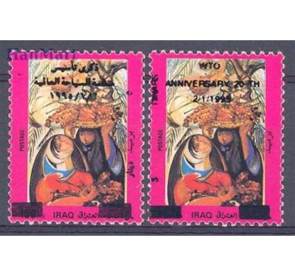 Znaczek Irak 1995 Mi 1529-1530 Czyste **
