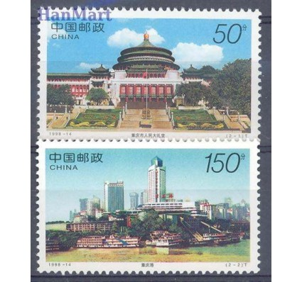 Znaczek Chiny 1998 Mi 2921-2922 Czyste **