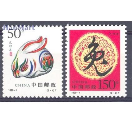 Chiny 1999 Mi 2986-2987 Czyste **