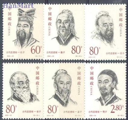 Znaczek Chiny 2000 Mi 3186-3191 Czyste **