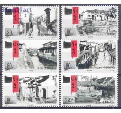 Znaczek Chiny 2001 Mi 3229-3234 Czyste **