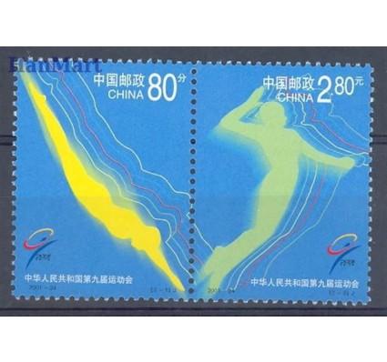 Znaczek Chiny 2001 Mi 3293-3294 Czyste **