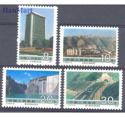 Znaczek Chiny 1989 Mi 2244-2247 Czyste **
