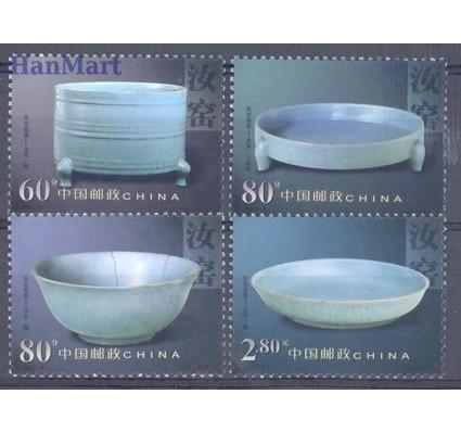 Znaczek Chiny 2002 Mi 3335-3338 Czyste **