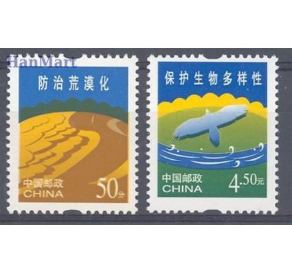 Znaczek Chiny 2004 Mi 3506-3507 Czyste **