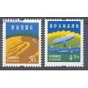Chiny 2004 Mi 3506-3507 Czyste **