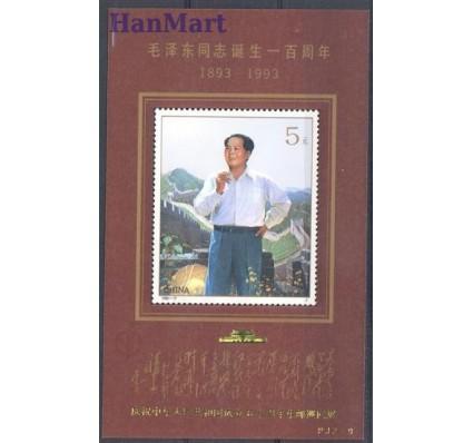 Znaczek Chiny 1999 Mi bl 64I Czyste **