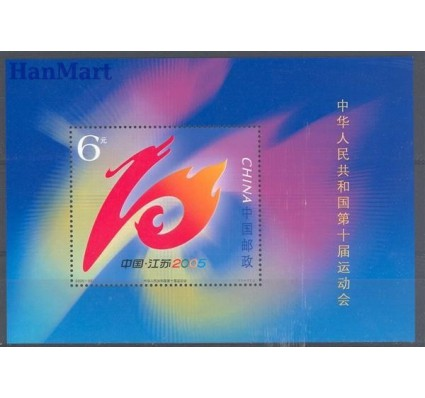 Znaczek Chiny 2005 Mi bl 126 Czyste **