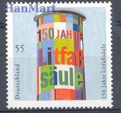 Znaczek Niemcy 2005 Mi 2444 Czyste **