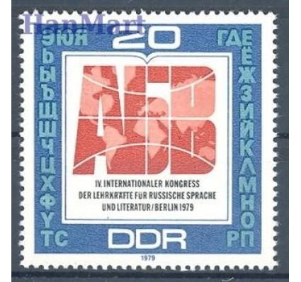 Znaczek NRD / DDR 1979 Mi 2444 Czyste **