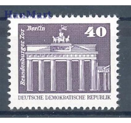 Znaczek NRD / DDR 1980 Mi 2541 Czyste **