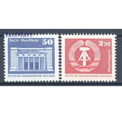 Znaczek NRD / DDR 1980 Mi 2549-2550 Czyste **