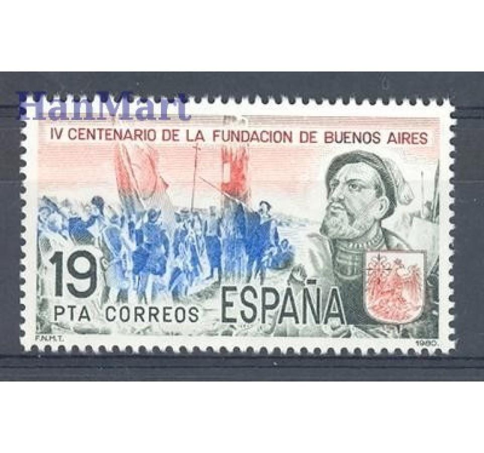 Hiszpania 1980 Mi 2475 Czyste **