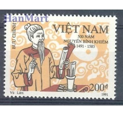 Znaczek Wietnam 1991 Mi 2289 Czyste **
