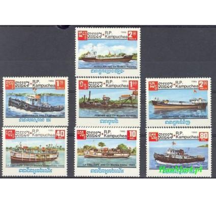 Znaczek Kambodża 1985 Mi 697-703 Czyste **