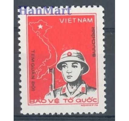 Znaczek Wietnam 1976 Czyste **