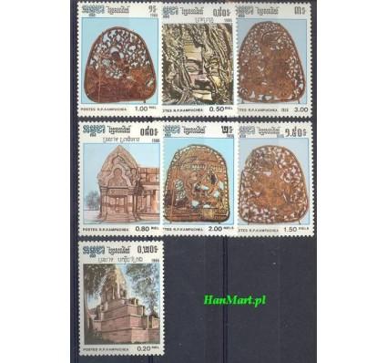 Znaczek Kambodża 1986 Mi 755-761 Czyste **