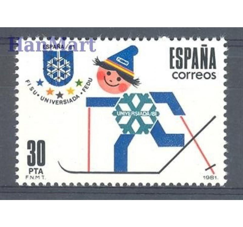 Hiszpania 1981 Mi 2491 Czyste **