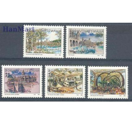 Znaczek Bophuthatswana 1992 Mi 285-289 Czyste **
