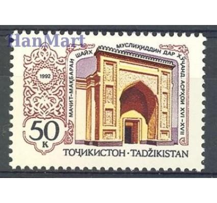 Tadżykistan 1992 Mi 2 Czyste **