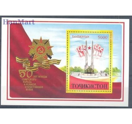 Znaczek Tadżykistan 1995 Czyste **