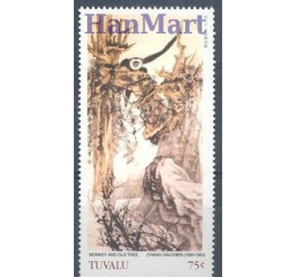 Znaczek Tuvalu 2004 Mi 1151 Czyste **