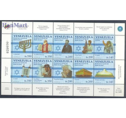 Znaczek Wenezuela 1998 Mi 3291-3300 Czyste **