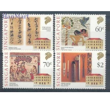Znaczek Singapur 1996 Mi 796-799 Czyste **