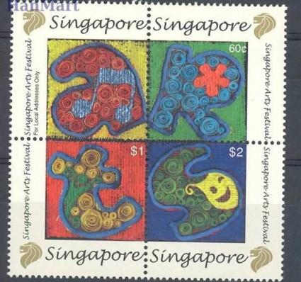 Znaczek Singapur 2001 Mi 1051-1054 Czyste **