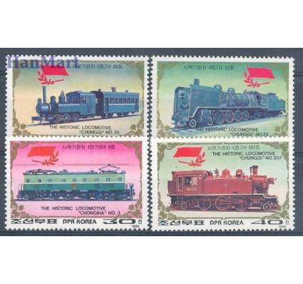 Znaczek Korea Północna 1988 Mi 2970-2973 Czyste **