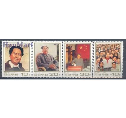 Znaczek Korea Północna 1993 Mi 3500-3503 Czyste **