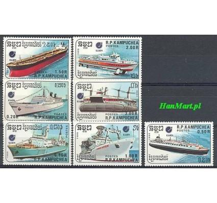 Znaczek Kambodza 1988 Mi 938-944 Czyste **