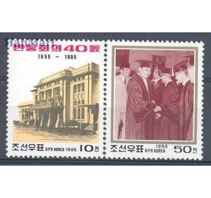 Znaczek Korea Północna 1995 Mi 3721-3722 Czyste **