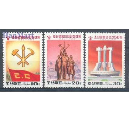 Znaczek Korea Północna 1995 Mi 3760-3762 Czyste **