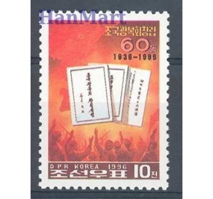 Znaczek Korea Północna 1996 Mi 3830 Czyste **