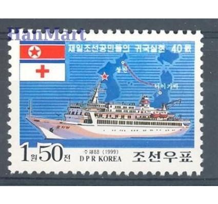Znaczek Korea Północna 1999 Mi 4205 Czyste **