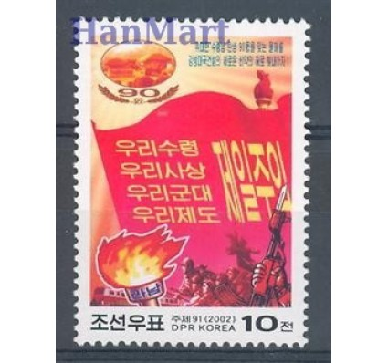 Znaczek Korea Północna 2002 Mi 4525 Czyste **