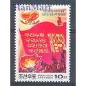 Korea Północna 2002 Mi 4525 Czyste **