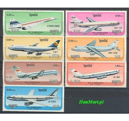 Znaczek Kambodża 1986 Mi 813-819 Czyste **