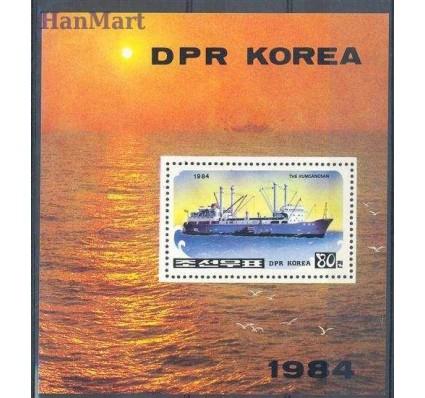 Znaczek Korea Północna 1984 Mi bl 186 Czyste **