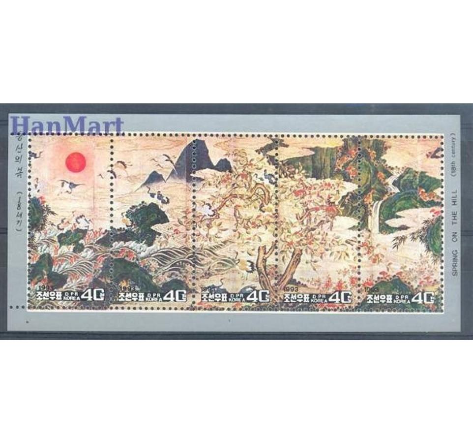 Korea Północna 1993 Mi 3399-3403 Czyste **