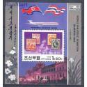 Korea Północna 1993 Mi bl 291 Czyste **
