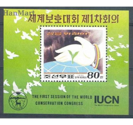 Znaczek Korea Północna 1996 Mi bl 355 Czyste **